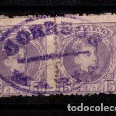 Sellos: MAGNIFICO CUÑO EN PAREJA -CORREOS MARIA- .TEMA RELIGION. Lote 110091771