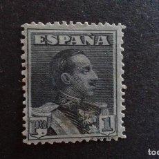 Francobolli: ESPAÑA,1922,ALFONSO XIII,EDIFIL 321*,NUEVO,SEÑAL FIJASELLO,(LOTE AR). Lote 110110775