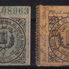 Sellos: FISCALES.- 2 SELLOS DEL MONTEPIO Y COLEGIO NOTARIAL DE BARCELONA -1898- DE 2 Y 3 PESETAS . Lote 110135207