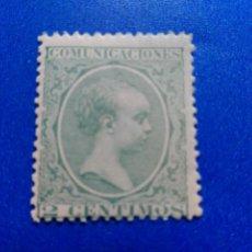 Sellos: NUEVO. EDIFIL 213 . AÑO 1889-1899. ALFONSO XIII TIPO PELÓN. . Lote 110215359