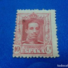 Sellos: NUEVO. EDIFIL 313. AÑO 1922-1930. ALFONSO XII. TIPO VAQUER.. Lote 232538391