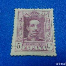 Sellos: NUEVO. EDIFIL 311. AÑO 1922-1930. ALFONSO XII. TIPO VAQUER. FIJASELLO.. Lote 110377639