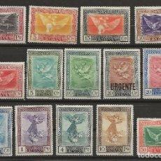 Sellos: R26/ ESPAÑA EDIFIL 517/ 30, MH*, 1930. Lote 110544615