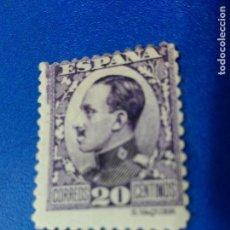 Sellos: NUEVO. AÑO 1930-1931. EDIFIL 494. ALFONSO XII. TIPO VAQUER DE PERFIL. FIJASELLO. NUMERACION TRASERA.. Lote 110649339