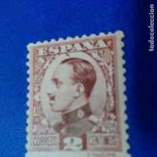 Sellos: NUEVO. AÑO 1930-1931. EDIFIL 490. ALFONSO XII. TIPO VAQUER DE PERFIL. FIJASELLO.. Lote 110649447