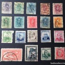 Sellos: LOTE DE SELLOS PERFORADOS DEL B.H.A. BANCO HISPANO AMERICANO. PERFIN, PERFINS. Lote 110775283