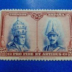 Sellos: NUEVO. AÑO 1928. EDIFIL Nº 409. PRO CATACUMBAS DE SAN DAMASO EN ROMA. . Lote 110922391