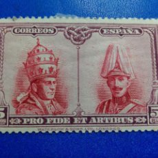 Sellos: NUEVO. AÑO 1928. EDIFIL Nº 406. PRO CATACUMBAS DE SAN DAMASO EN ROMA. FIJASELLO.. Lote 110923107