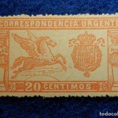 Sellos: SELLO - ESPAÑA - CORREOS - EDIFIL 256 - ALFONSO XIII - PEGASO - 1905 - 20 CENTIMOS ROJO - NUEVO. Lote 111067071