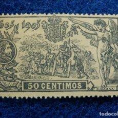 Sellos: SELLO - ESPAÑA - CORREOS - EDIFIL 261 - ALFONSO XIII - CENT. PUBL. QUIJOTE 1905 - 50 CÉNTIMOS AZUL G. Lote 111067179
