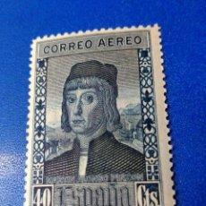 Sellos: NUEVO. EDIFIL 554. DESCUBRIMIENTO DE AMERICA. CORREO PARA EUROPA. AÑO 1930. . Lote 111356519