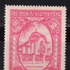 Sellos: ESPAÑA , 1930 EDIFIL Nº 579 CCA , / * / CAMBIO DE COLOR , ROSA. Lote 111368563