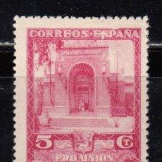 Sellos: ESPAÑA , 1930 EDIFIL Nº 568 CC / * / , CAMBIO DE COLOR , ROSA . Lote 111375247