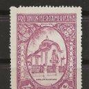 Sellos: R26/ ESPAÑA USADOS 1930, EDF. 579, PRO UNION IBEROAMERICANA. Lote 111420442