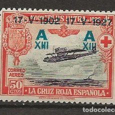 Sellos: R26/ EDIFIL 391, MNH**, 1927; JURA ALFONSO XIII. Lote 111421703