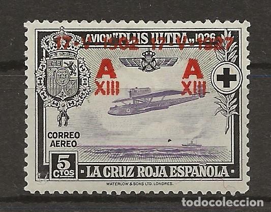 R26/ EDIFIL 388, MNH **, 1927, JURA ALFONSO XIII (Sellos - España - Alfonso XIII de 1.886 a 1.931 - Nuevos)