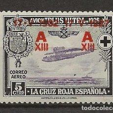 Sellos: R26/ EDIFIL 388, MNH **, 1927, JURA ALFONSO XIII. Lote 111421799