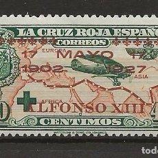 Sellos: R26/ EDIFIL 369, MMH*, 1927, JURA ALFONSO XIII. Lote 111421915