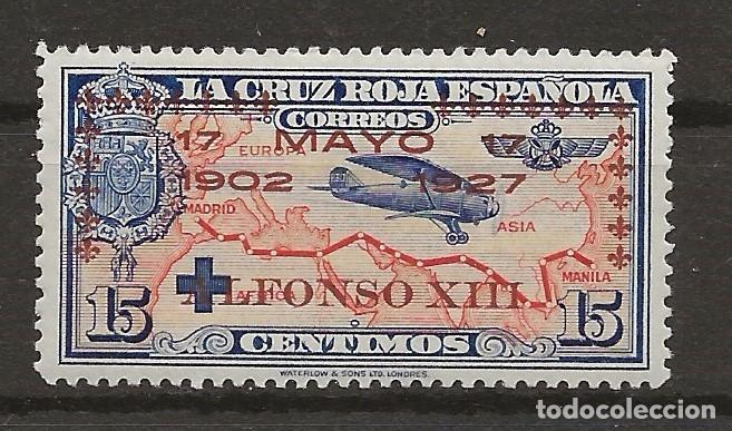 R26/ EDIFIL 365, MH*, 1927, JURA ALFONSO XIII (Sellos - España - Alfonso XIII de 1.886 a 1.931 - Nuevos)