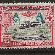 Sellos: R26/ EDIFIL 357, MH*, 1927, JURA ALFONSO XIII. Lote 111422015