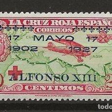 Sellos: R26/ EDIFIL 366, MH*, 1927, JURA ALFONSO XIII. Lote 111422171