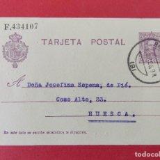Sellos: TARJETA ENTERO POSTAL - DE BARCELONA, A HUESCA , JOSEFINA DE PIÉ - ALFONSO XIII.. R-8286. Lote 111433679