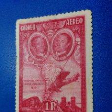 Sellos: NUEVO. AÑO 1930. EDIFIL 589. PRO UNIÓN IBEROAMERICANA. FIJASELLO.. Lote 111595631