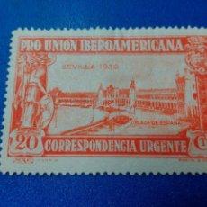 Sellos: NUEVO. AÑO 1930. EDIFIL 582. PRO UNION IBEROAMERICANA. FIJASELLO. Lote 111597227