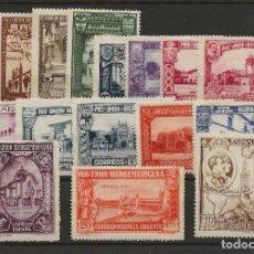 Sellos: R26/ EDIFIL 566/82 ( SIN 581) MH*, 1930, CATALOGO 95,40€, PRO UNION IBEROAMERICANA. Lote 111708747