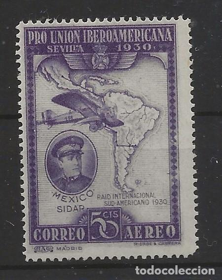 R26/ EDIFIL 586CC, MH*, 1930, CATALOGO 52,00€, VARIEDAD... VIOLETA CAMBIO DE COLOR, PRECIOSO (Sellos - España - Alfonso XIII de 1.886 a 1.931 - Nuevos)