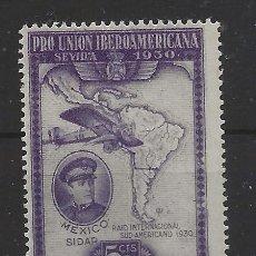 Sellos: R26/ EDIFIL 586CC, MH*, 1930, CATALOGO 52,00€, VARIEDAD... VIOLETA CAMBIO DE COLOR, PRECIOSO. Lote 111711599