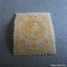 Sellos: ESPAÑA 1909-1922, ALFONSO XIII, TIPO MEDALLON, EDIFIL Nº 271**, Nº DE CONTROL NARANJA. Lote 112123015