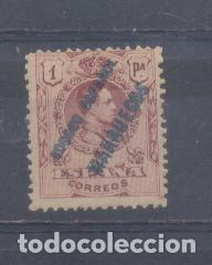 MARRUECOS, CORREO ESPAÑOL (Sellos - España - Alfonso XIII de 1.886 a 1.931 - Nuevos)