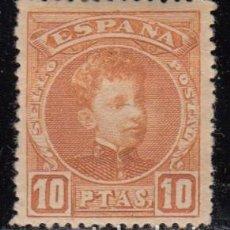 Sellos: ESPAÑA , 1901 - 1905 EDIFIL Nº 255 / * / , ALFONSO XIII . TIPO CADETE , MUY BUEN CENTRAJE ,. Lote 112374207