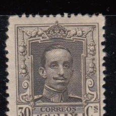 Sellos: ESPAÑA , 1922 - 1930 EDIFIL Nº 318 / * / , ALFONSO XIII , TIPO VAQUER , . Lote 112455639