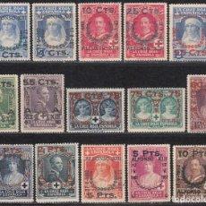 Sellos: ESPAÑA , 1927 EDIFIL Nº 373 / 387 / * /, ANIVERSARIO DE LA JURA DE LA CONSTITUCIÓN POR ALFONSO XIII. Lote 112793531