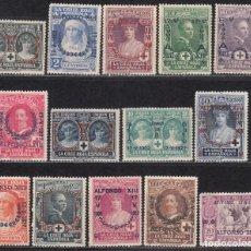 Sellos: ESPAÑA , 1927 EDIFIL Nº 349 / 362 / * /, ANIVERSARIO DE LA JURA DE LA CONSTITUCIÓN POR ALFONSO XIII. Lote 112795007