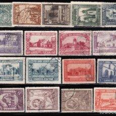 Sellos: ESPAÑA , 1930 EDIFIL Nº 566 / 582 , PRO UNIÓN IBEROAMERICANA. Lote 112809003