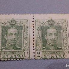Sellos: 1922 - ALDONSO XIII - EDIFIL 310 - MH* - NUEVOS - PAREJA - VARIEDAD PIE DE IMPRETA PARTE SUPERIOR.. Lote 113189879