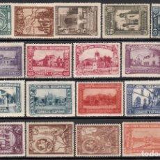 Sellos: ESPAÑA , 1930 EDIFIL Nº 566 / 592 / * / , PRO UNIÓN IBEROAMERICA . Lote 113191339