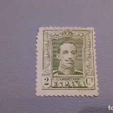 Sellos: 1922 - ALFONSO XIII - EDIFIL 310 - MNG - NUEVO - CENTRADO.. Lote 113191639