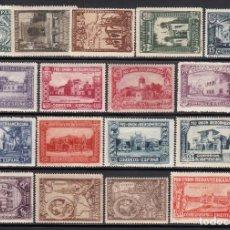 Sellos: ESPAÑA , 1930 EDIFIL Nº 566 / 592 / ** / , PRO UNIÓN IBEROAMERICA . Lote 113192135