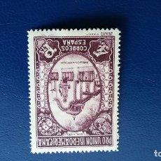 Sellos: PRO UNION IBEROAMERICA 1930. Lote 113192647