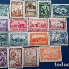 Sellos: 1930 PRO UNION IBEROAMERICA. Lote 113196527