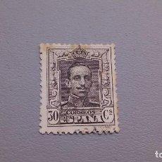 Sellos: 1922 - ALFONSO XIII - EDIFIL 318 - MNG - NUEVO - MUY BIEN CENTRADO - TIPO VAQUER.. Lote 113207439