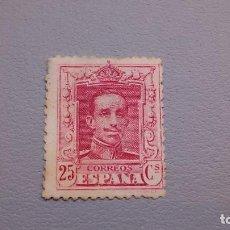 Sellos: 1922 - ALFONSO XIII - EDIFIL 317 - MNG - NUEVO - TIPO VAQUER.. Lote 113207663