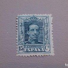 Sellos: 1922 - ALFONSO XIII - EDIFIL 315 - MNG - NUEVO - TIPO VAQUER - BONITO.. Lote 113208527