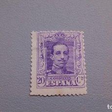 Sellos: 1922 - ALFONSO XIII - EDIFIL 316 - MH* - NUEVO - TIPO VAQUER - BONITO.. Lote 113208743