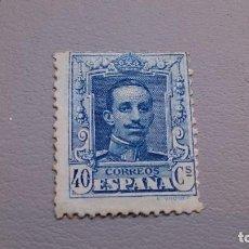 Sellos: 1922 - ALFONSO XIII - EDIFIL 319 - MH* - NUEVO - TIPO VAQUER - BONITO.. Lote 113209023