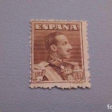 Sellos: 1922 - ALFONSO XIII - EDIFIL 323 - MNG - NUEVO - TIPO VAQUER - NUMERO CONTROL AL DORSO.. Lote 113209603